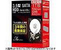 DT01ACA300BOX [3TB SATA 7200]