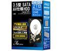 DT01ABA200VBOX [2TB SATA600 5700]