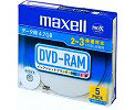DRM47PWB.S1P5S A (DVD-RAM 3倍速 5枚組)