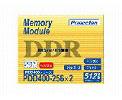 PDD400-256×2 (DDR PC3200 256MB 2枚組)